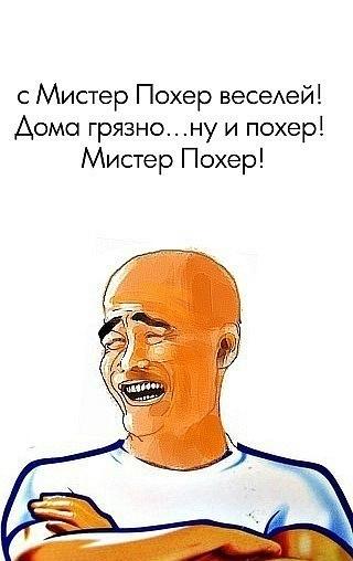 http://cs11364.vkontakte.ru/u32635665/131537060/x_094dc423.jpg