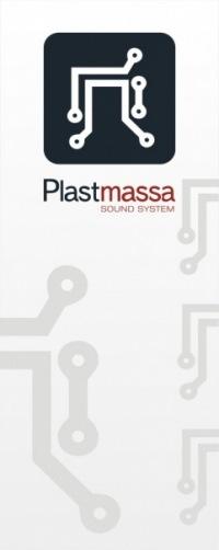 Plastmassa System, 10 августа , Харьков, id47003410