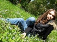 Наталья Белоусова, 28 мая 1993, Черкассы, id51525160