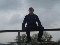 Егор Киселев, 6 мая 1994, Гомель, id112013139