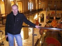 Александр Курочкин, Кривой Рог, id116312280