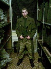 Дмитрий Ковтуненко, Брянск