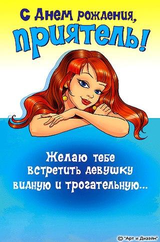 Заказать подарок маме за 100 рублей