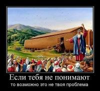 Евгений Шадров, 4 апреля 1981, Никополь, id22800194