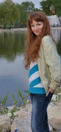 Алёна Куриленко, Запорожье