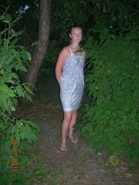 Екатерина Гвоздарева, 18 октября 1991, Екатеринбург, id150098762
