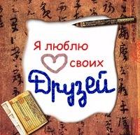 Лёля Лёля, 4 апреля 1999, Никополь, id151497406