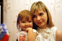 Лилия Сергиенко, 19 мая 1984, Новосибирск, id19399061