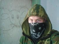 Саша Белый, 16 ноября 1991, Белово, id112013142
