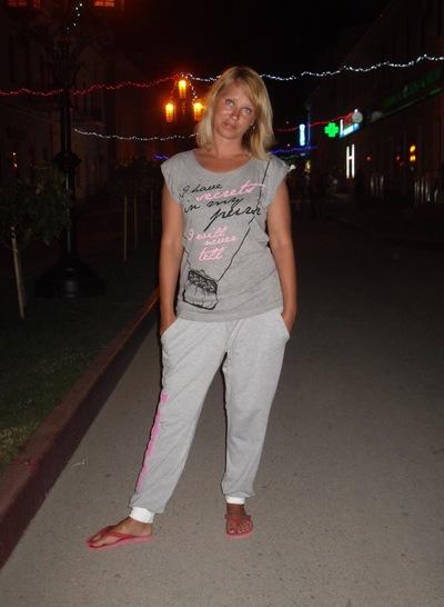 Наталия Ефименко, 30 июля 1976, Киев, id81979411