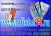 WWW.AFISHA34.RU
