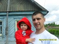 Николай Петров, 19 января 1994, Орск, id105679694