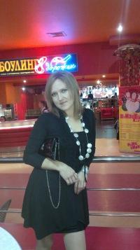 Галина Куртукова, 18 ноября 1978, Одесса, id144476463
