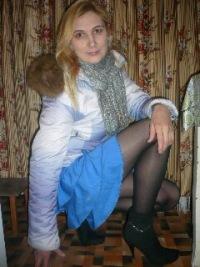 Алена Фролова, 29 января 1977, Ярославль, id158571575