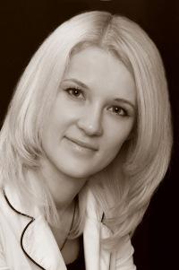 Жанна Сушко, 24 декабря , Омск, id24236076