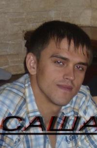 Александр Теплов, 5 мая 1987, Нижний Новгород, id107166568