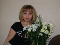 Ольга Васькова, 14 апреля , Владивосток, id109993365