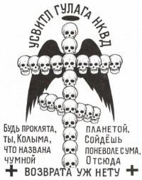 Леха Ермалай, 12 ноября 1986, Чернигов, id128140856