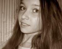 Женя Беляева, 20 декабря 1996, Уфа, id134785169