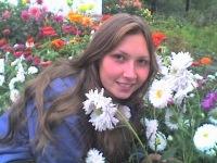 Олеся Лысенко, 26 июля , Пермь, id160431100