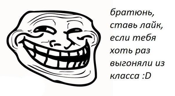 http://cs11370.userapi.com/u32488593/-14/x_c72850c0.jpg