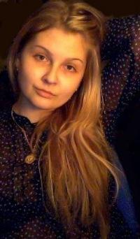 Yana Melnichuk, 24 августа 1994, Северск, id92103317