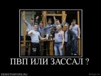 Google Paren, 9 февраля , Минск, id124937486