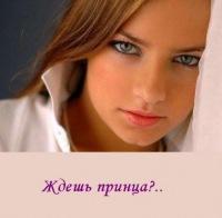 Юля Скляр, Полтава, id128077720