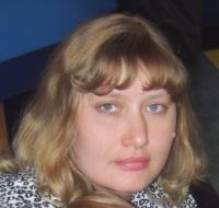 Валентина Ильиных, 12 февраля 1980, Челябинск, id134332352