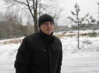 Volodymyr Bahovskyi, 27 июля 1992, Иркутск, id159449263