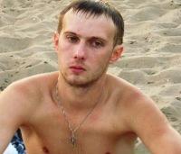 Александр Ежов, 14 февраля 1985, Самара, id39956576