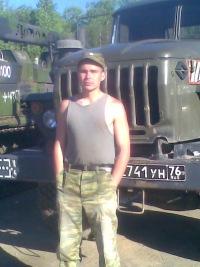 Владимир Беляков, 7 июля 1988, Чебоксары, id131580011