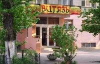 """Описание: Гостиница  """"Витязь """" расположена в курортном районе города..."""