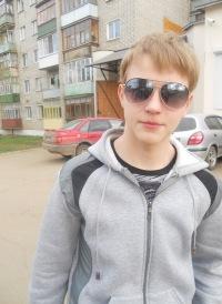 Максим Новиков, 11 января 1997, Красноярск, id183025089