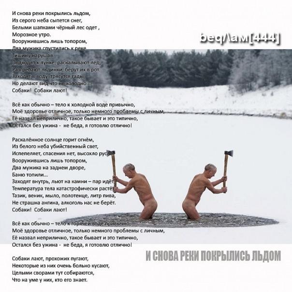 mokrie-beret-v-rot-u-prohozhih-trenazher