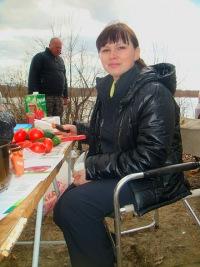 Ольга Мальцева, 30 мая , Нижний Новгород, id61565327