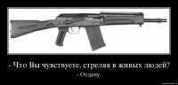 Валерий Коба, 27 августа , Красноярск, id110767617