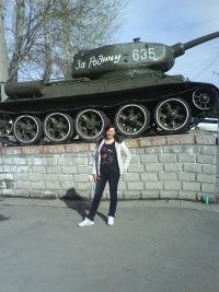 Ольга Васильева, 10 июня , Новосибирск, id151883296