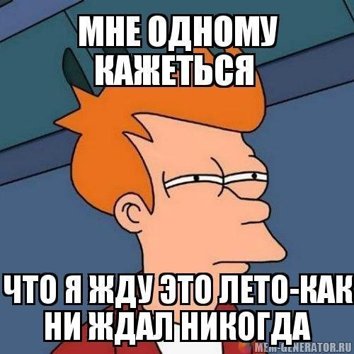 Trollface мемы