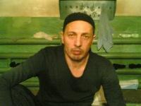 Данчик Данчик, 23 августа 1998, Нижний Новгород, id170320152