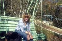 Ольга Вотрина, 18 мая 1993, Самара, id29361651