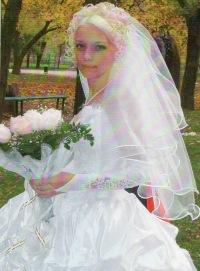 Анна Тимошенко(курган), 19 декабря , Запорожье, id114300618