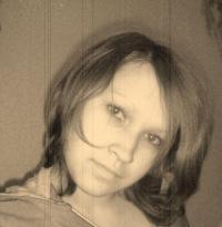 Юлия Болобкова, Костюковичи