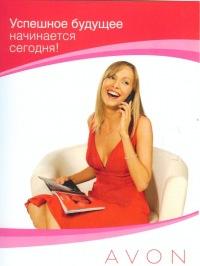 Tanya Πанкратова, 15 февраля , Советск, id133745238