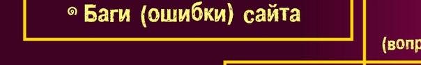 vkontakte.ru/wall-13905_36111