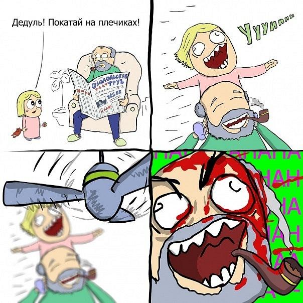 http://cs11375.vkontakte.ru/u103165390/123770814/x_ffa7b838.jpg