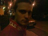 Денис Горбатко, 24 ноября , Москва, id121973806