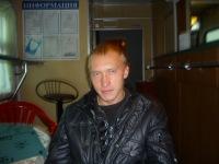 Vladimir Vetygov, id123272667