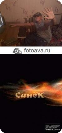 Александр Дмитряков, 20 марта , Карасук, id142616745
