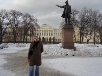 Вартан Багдасарян, 11 декабря 1971, Москва, id150986261